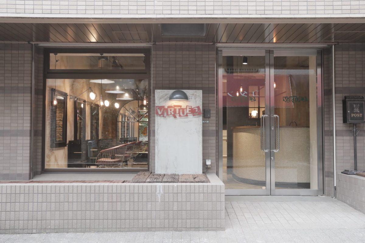 西荻窪の美容室VIRTUE 2NDの外観