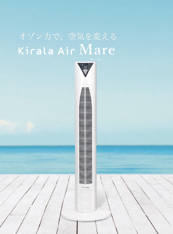 オゾンの力で美容室時間を安心快適に・:*.:✴︎